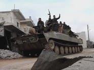 إدلب.. قوات النظام السوري تستعيد السيطرة على كفرنبل