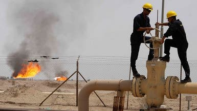 أكبر شركة لتجارة النفط تتوقع تراجع الطلب أكثر من 10%