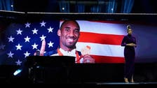 NBA All-Star game crowd chant 'Kobe, Kobe, Kobe' in honor of fallen legend