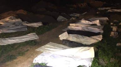صور وجثث.. النظام يعثر على مقبرة جماعية بريف دمشق