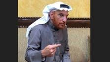 سعودی عرب: 20 سال سے اغواء بیٹے سے ملنے کے لیے اس کا والد بیتاب