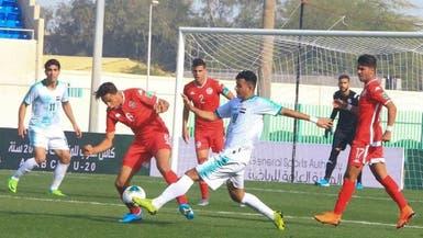 تونس تهزم العراق بثنائية في كأس العرب للشباب