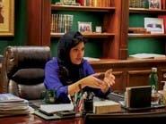 سفيرة السعودية بأميركا: الرياض هي الشريك الأوثق لواشنطن