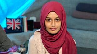 """""""عروس داعش"""" بالأحمر: خسرت جنسيتي وانهار العالم أمامي"""
