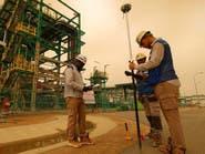 توقع تراجع طلب النفط 4.9 مليون برميل يومياً