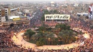 """شاهدها 31 مليونا.. أغنية محتجو العراق تصدح """"لن نهاب الموت"""""""