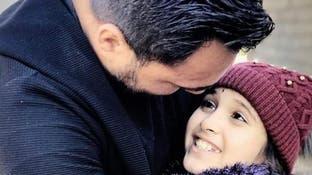 ابنة الـ11 عاماً عادت.. معاناة طفلة عراقية خطفها داعش