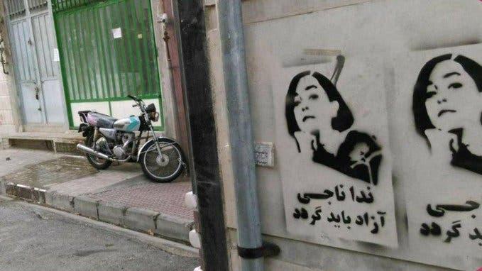 Neda Najdi - Iranian labor rights activist imprisoned - Tehran grafitti - Twitter