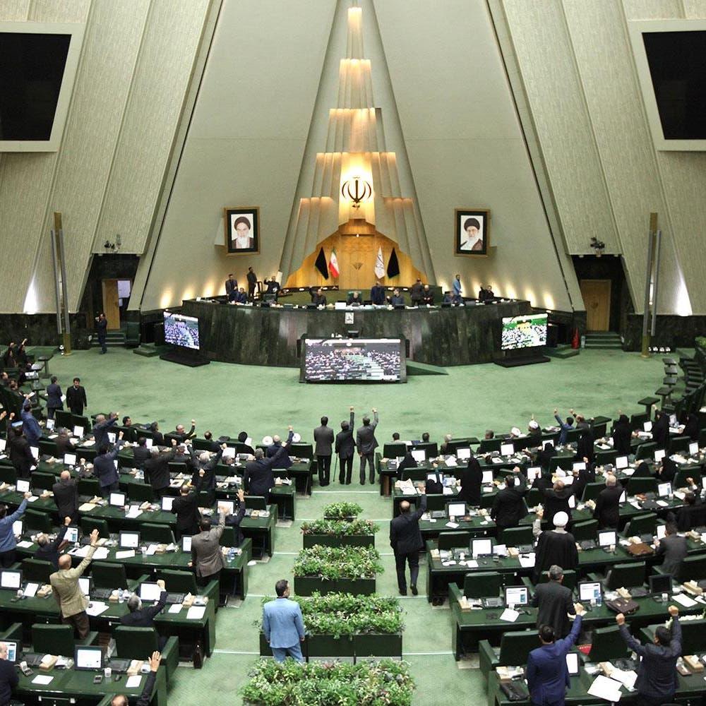 البرلمان الإيراني: المصابون الحقيقيون بكورونا 750 ألفاً والوفيات 8600
