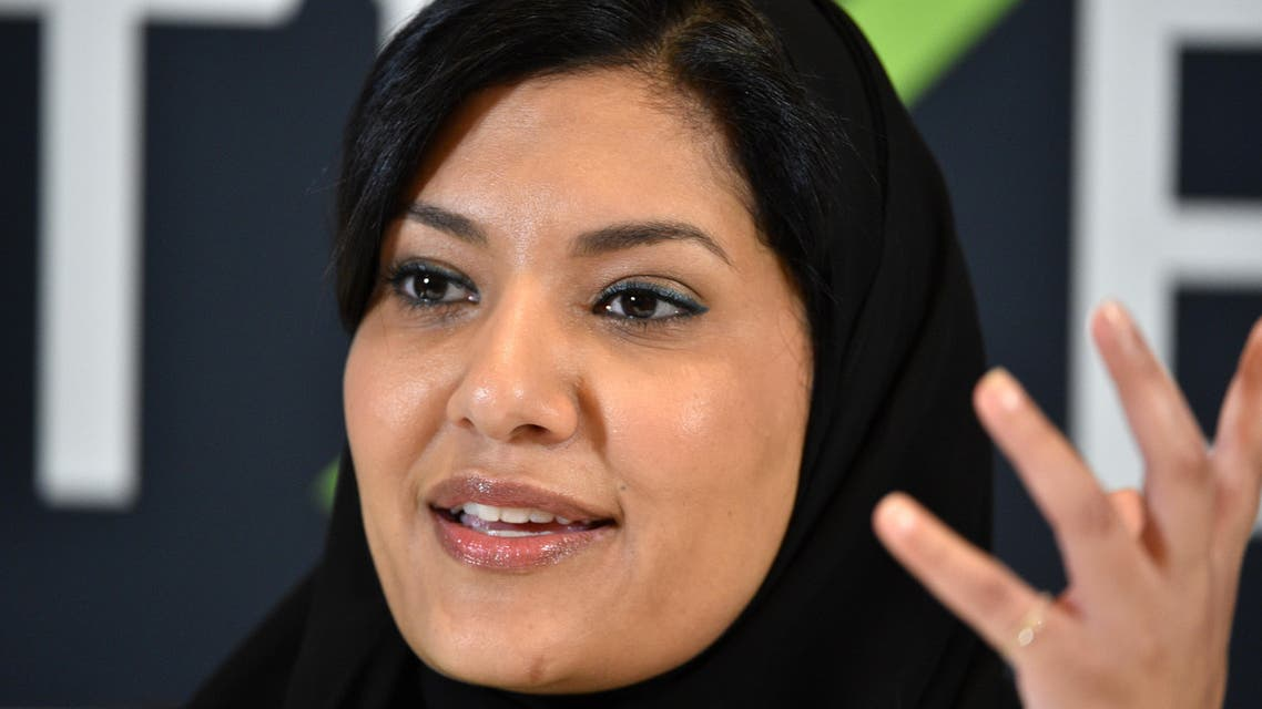 Saudi Princess Reema bint Bandar al-Saud. (File photo: AFP)