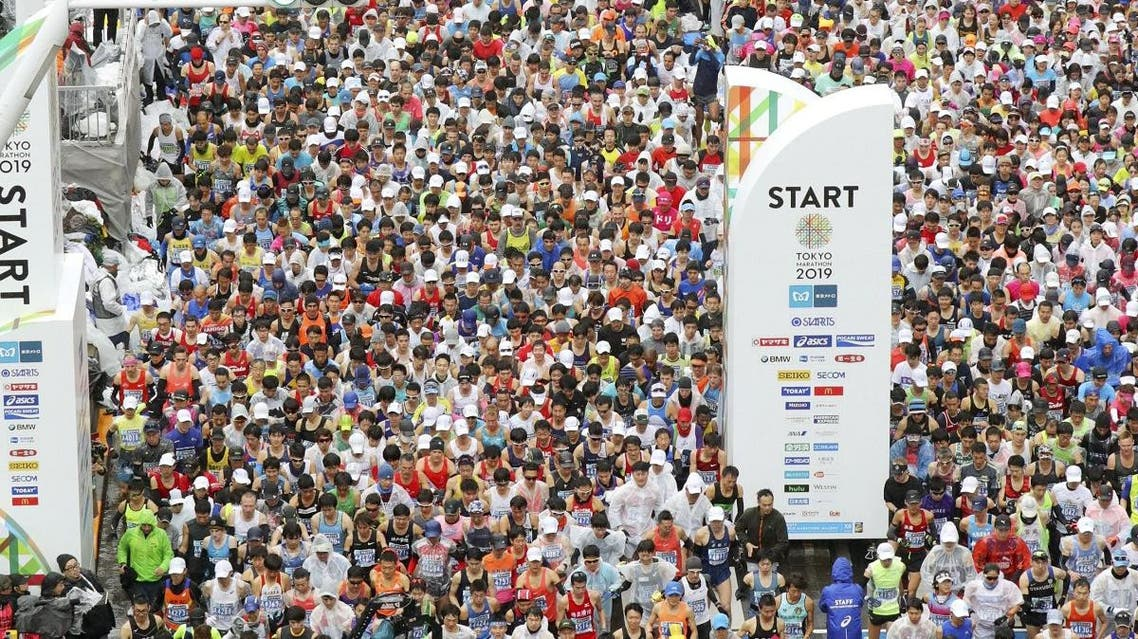 Runners at the start of the Tokyo Marathon 2019, in this photo taken by Kyodo. (File photo: Reuters)