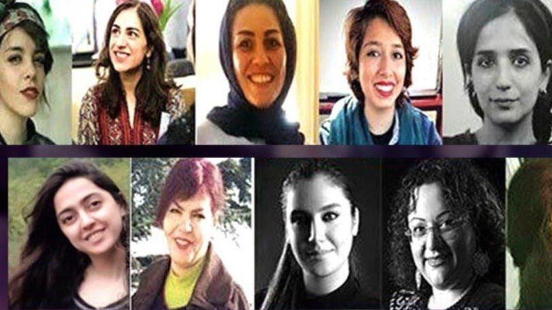 12 Iranian activists (Twitter)