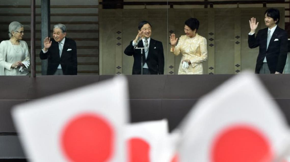 Japan's Emperor Naruhito and Empress Masako wave to well-wishers from the balcony of the Imperial Palace during a New Year's greeting ceremony in Tokyo on January 2, 2020. (File photo: AFP)