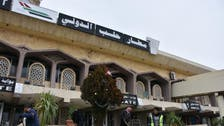 Syria will reopen Aleppo airport to civilian flights