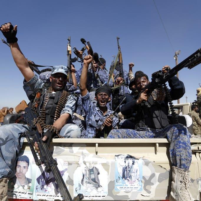 اليمن.. مواجهات عنيفة بين قبائل وميليشيا الحوثي بصعدة