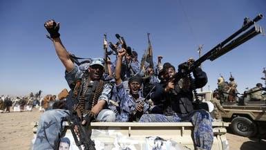 اليمن: تنسيق متكامل بين الحوثيين والتنظيمات الإرهابية