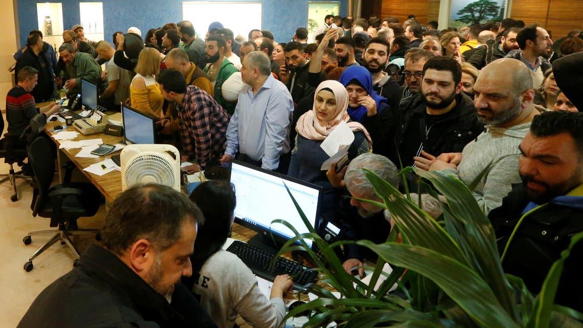 مطار بيروت يوم 16 فبراير