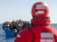 الأوروبي يوافق على بعثة بحرية تراقب تدفق السلاح لليبيا