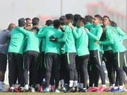 منتخب السعودية يلاقي فلسطين في كأس العرب للشباب