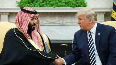 البيت الأبيض: ترمب ناقش مع ولي العهد السعودي أزمة النفط