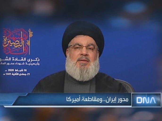 DNA | محور إيران.. ومقاطعة أميركا