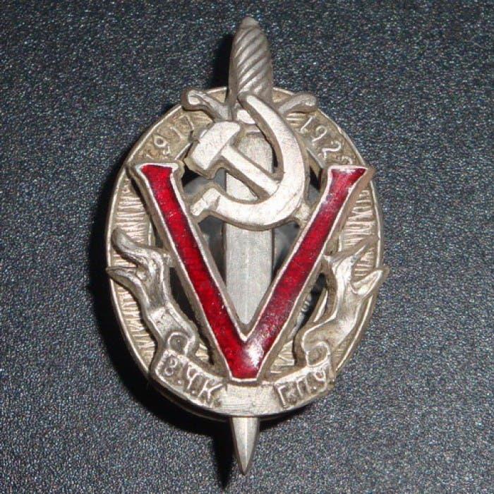 صورة لشعار التشيكا