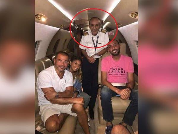 طيار أزمة محمد رمضان يظهر مع عمرو دياب ودينا الشربيني