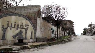 شاهد كفرنبل خاوية إلا من الدمار الذي خلّفه قصف النظام السوري وروسيا