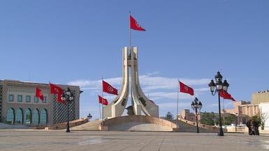 تونس تخفض النمو الاقتصادي المتوقع في 2020 إلى 1%