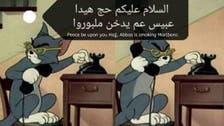 Lebanese memes, posts mock Nasrallah's call to boycott US goods in Lebanon