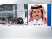 موبايلي للعربية: اتفاق خفّض كلفة التمويل 50% وهذا وضع التدفقات النقدية