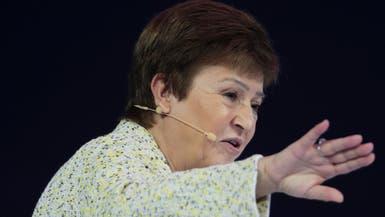 مديرة صندوق النقد: النساء أفضل من الرجال في هذه الأعمال