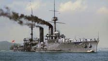 يوم أرسلت اليابان جيشها إلى المتوسط لتدمير سفن الألمان