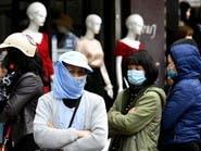 موديز تفجر تحذيرا شديدا بشأن فيروس كورونا