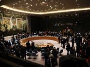 الأمم المتحدة: الحوثيون يتدخلون في أعمال منظمات الإغاثة