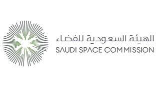"""هذه تفاصيل برنامج """"أجيال الفضاء"""" في السعودية"""
