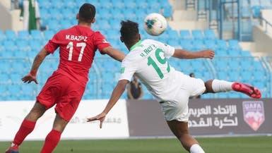 المنتخب السعودي يتغلب على فلسطين برباعية في كأس العرب للشباب