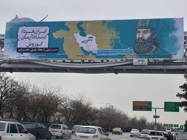 عشية الانتخابات.. إيران تستحضر ملكاً احتل غزة ولبنان