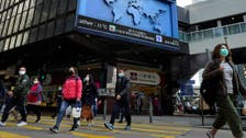 China says it will impose visa restrictions on US citizens over Hong Kong row
