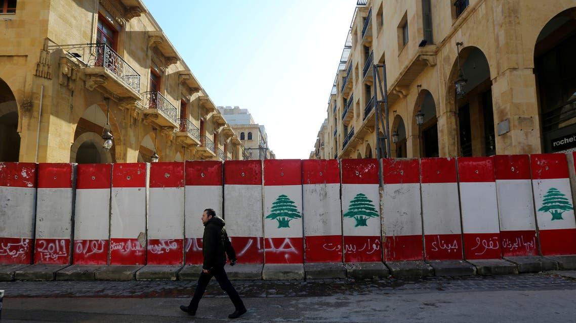 من وسط بيروت (أرشيفية- رويترز)