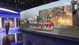 إدلب .. المعركة الحاسمة