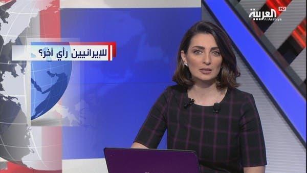 بانوراما | هل سيكون للإيرانيين رأي آخر في الانتخابات القادمة ؟