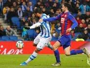 رابطة الدوري الإسباني تعلن موعد مباراة سوسييداد وإيبار