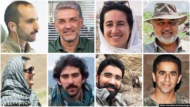 إيران تسجن نشطاء بيئة بتهمة التجسس لأميركا.. وواشنطن تدين