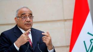 العراق.. عبدالمهدي يدعو لتسهيل مهمة علاوي بتشكيل حكومة