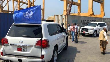 ميليشيات الحوثي تحتجز سفينة الأمم المتحدة في الحديدة