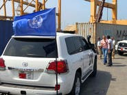 """خارجية اليمن: عمل البعثة الأممية بالحديدة بات """"غير مجدٍ"""