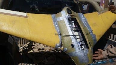 التحالف: ميليشيات الحوثي تطلق طائرات مفخخة نحو السعودية