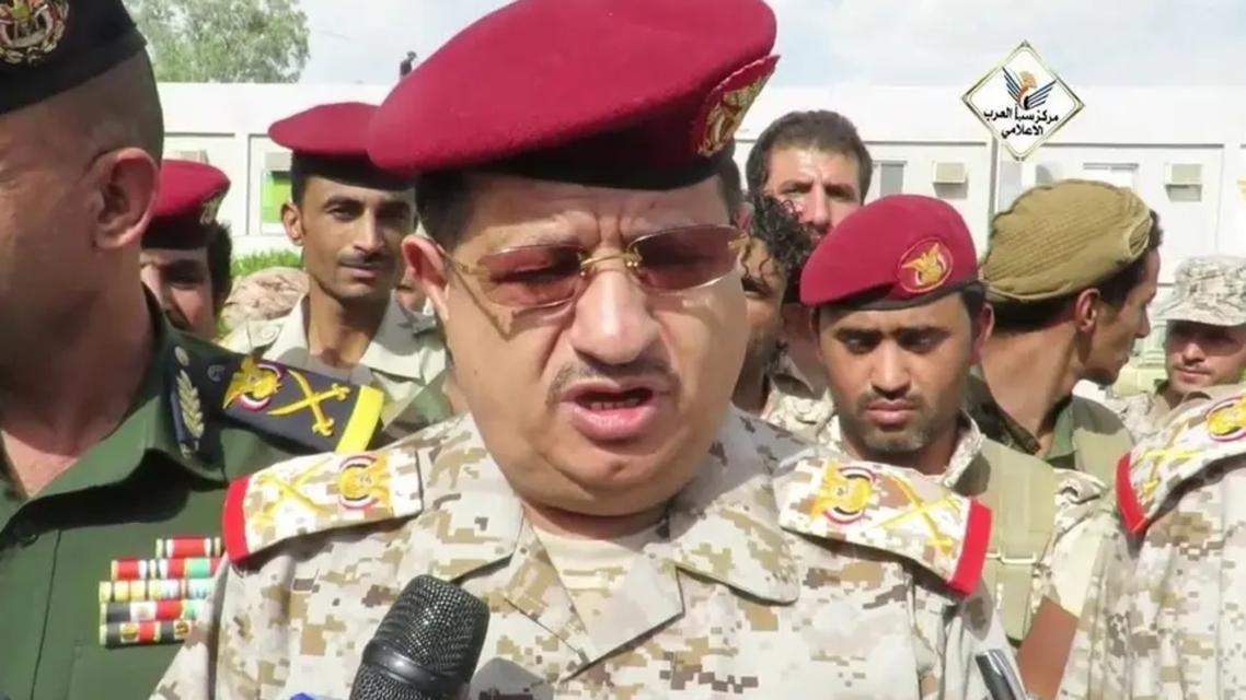 Yemeni Minister of Defense Mohammed al-Maqdisi. (screengrab)