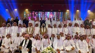 مشتل مشروع البحر الأحمر يستعد لاستقبال 45 موظفاً من أبناء المنطقة
